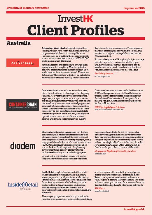 2016.09-client-profiles-en_v2_2017