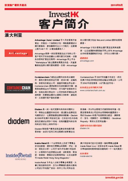 2016.09-client-profiles-sc