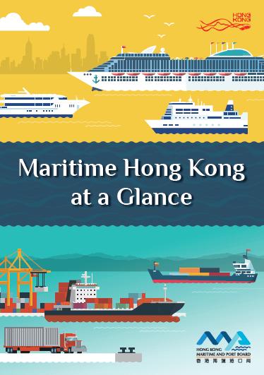 2017-maritime-leaflet-en