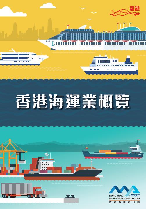 2017-maritime-leaflet-tc