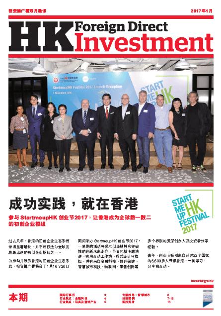 2017.01-newsletter-sc
