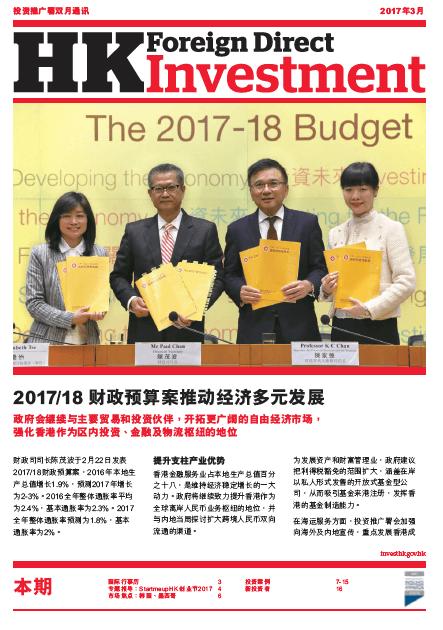 2017.03-newsletter-sc-web