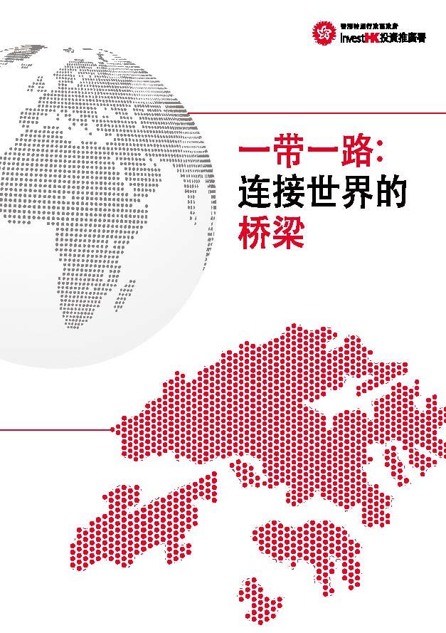 2019.01_BnR Booklet_SC_cover