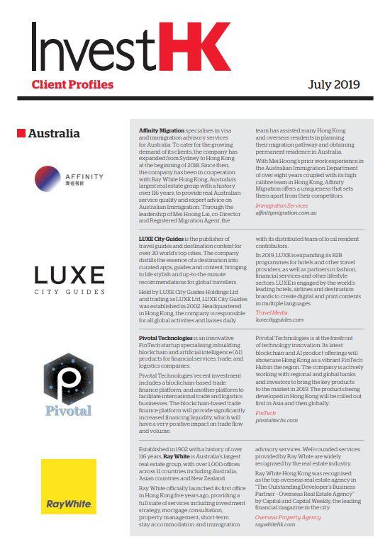 2019.07-client profiles-en