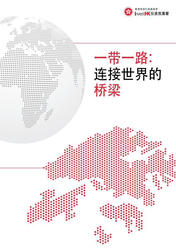 2020.06_BnR Booklet_SC