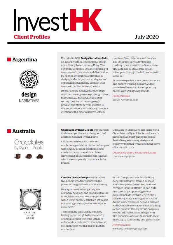 2020.07 Client Profiles_EN_Cover
