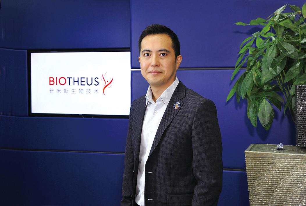 Biotheus