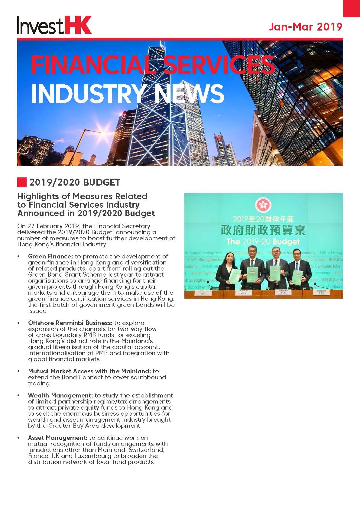 FS_Newsletter_Q1-2019_EN