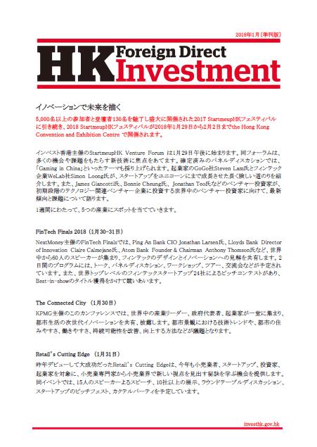 Jap newsletter