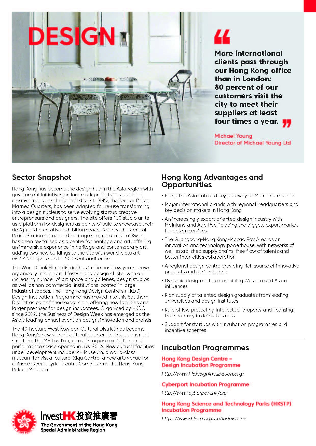 2018.08-design-services-en