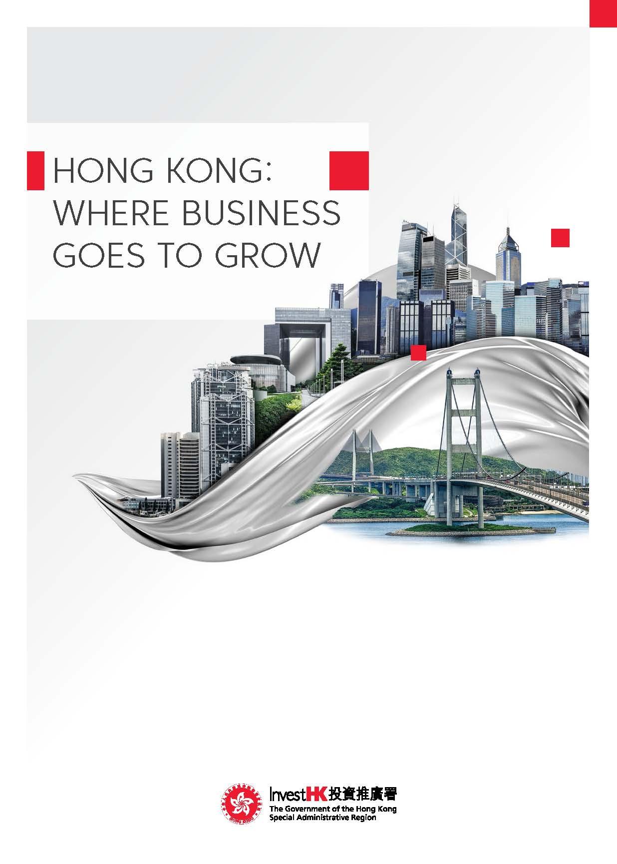 2018.08-investhk-corporate-brochure-en