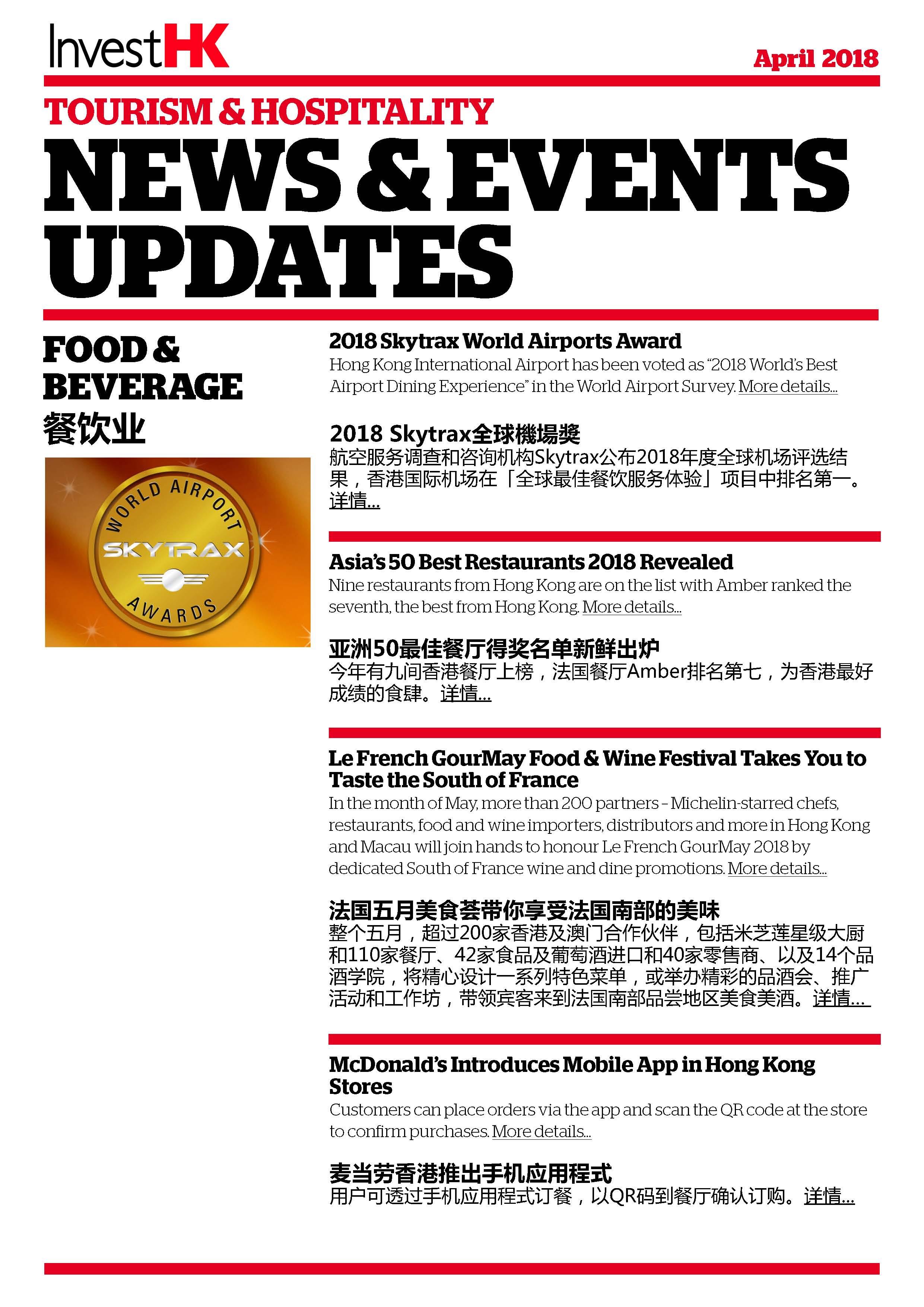 TnH Newsletter (Apr)_esc_web
