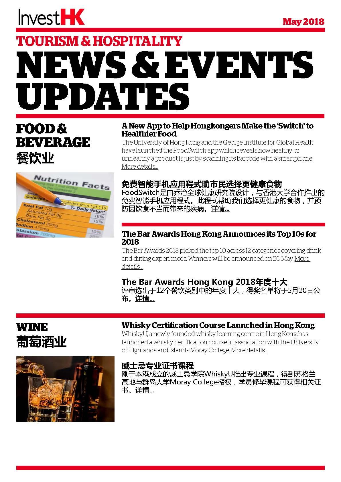TnH Newsletter (May)_esc_web