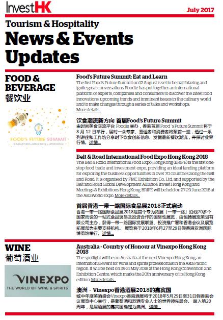 TnH-Newsletter-July_esc_web
