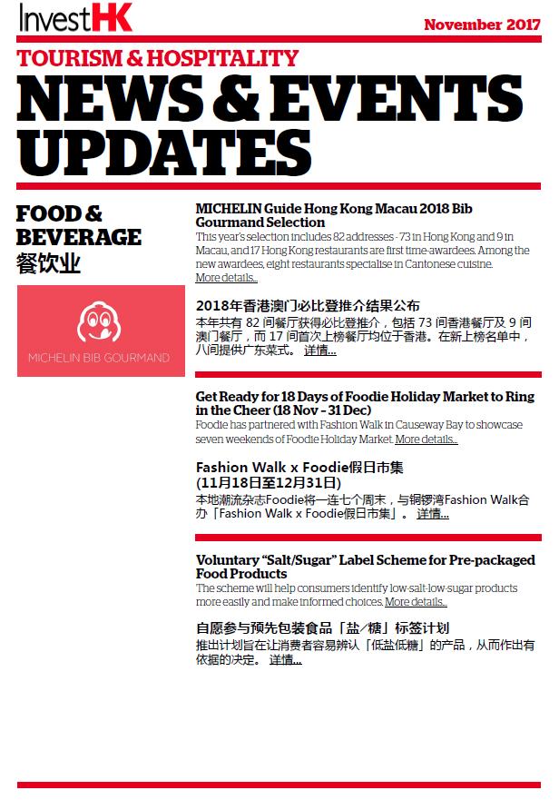 TnH-Newsletter-Nov_esc_web
