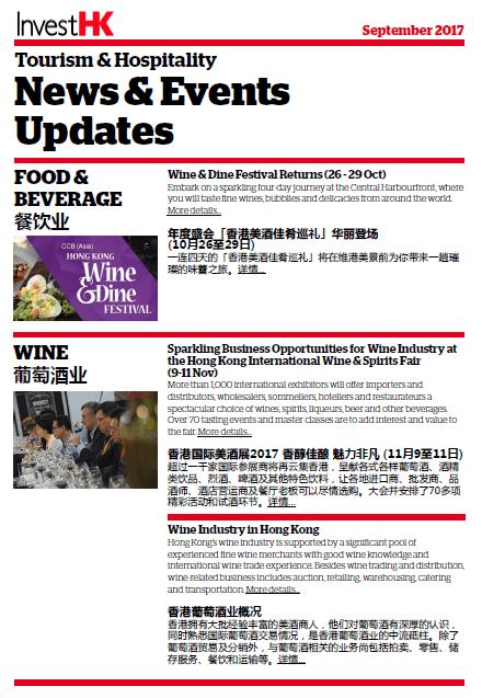 TnH-Newsletter-Sep_esc_web