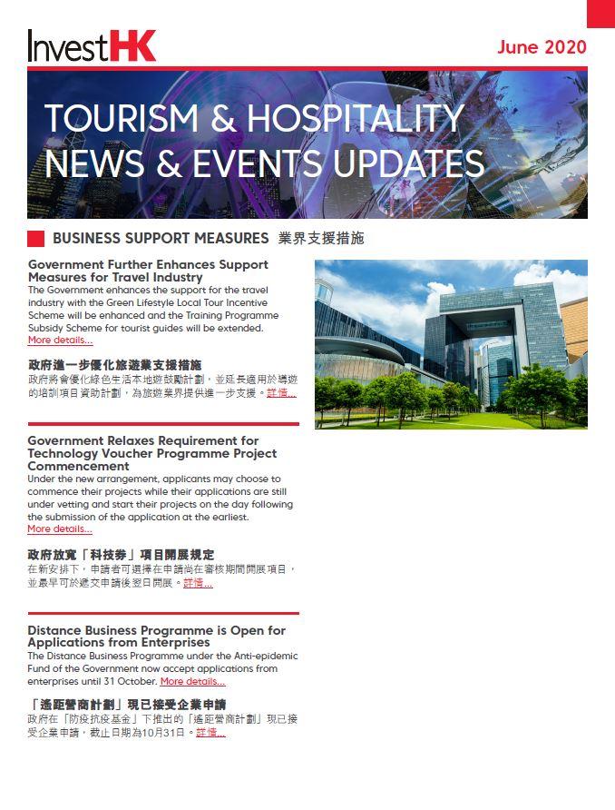 TnH_newsletter_202006_etc_cover
