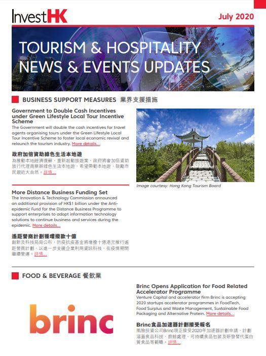 TnH_newsletter_202007_etc_cover